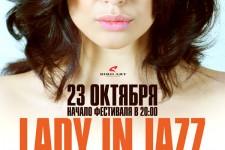 Интервью с участницами VI Фестиваля Lady in Jazz