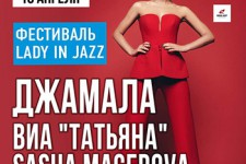 18/04 Lady in Jazz