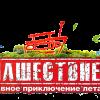 НАШЕСТВИЕ 2015. Список участников фестиваля