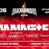 Добро пожаловать на MAXIDROM!