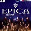 26/02 Epica