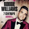 07/09 Robbie Williams