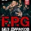 23/03 F.P.G.