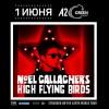 01/06 Noel Gallagher