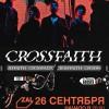 26/09 Crossfaith