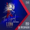 Прославленное парижское кабаре впервые выступит в России с постановкой Франко Драгоне The Legend!