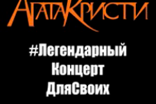 07/12 Вадим Самойлов
