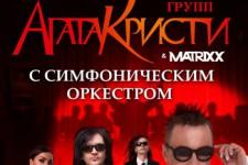 02/04 The MATRIXX