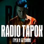 21/05 RADIO TAPOK