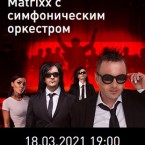 18/03 The MATRIXX
