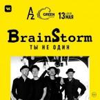 13/05 BrainStorm