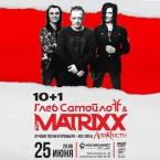 25/06 The MATRIXX